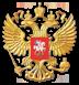 Правила дорожного движения РФ 2019